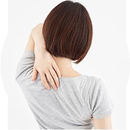 肩こり、腰痛が慢性化している方